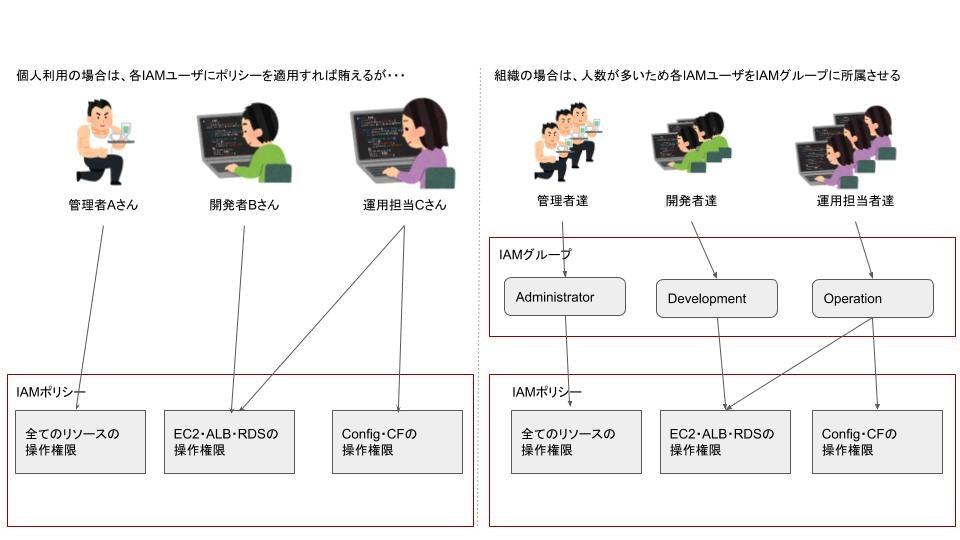 無題のプレゼンテーション (3).jpg