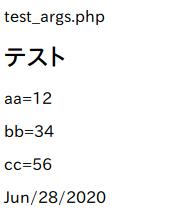 test_args_jun28.png