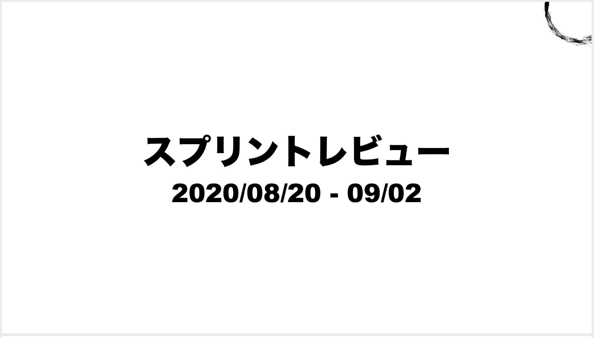 スクリーンショット 2020-12-17 21.11.07のコピー.jpg