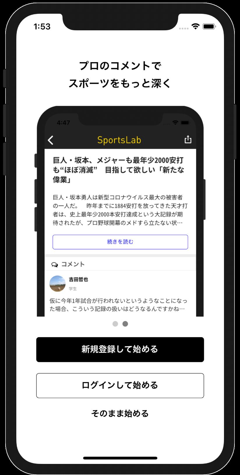 スクリーンショット 2020-05-19 01.54.25.png