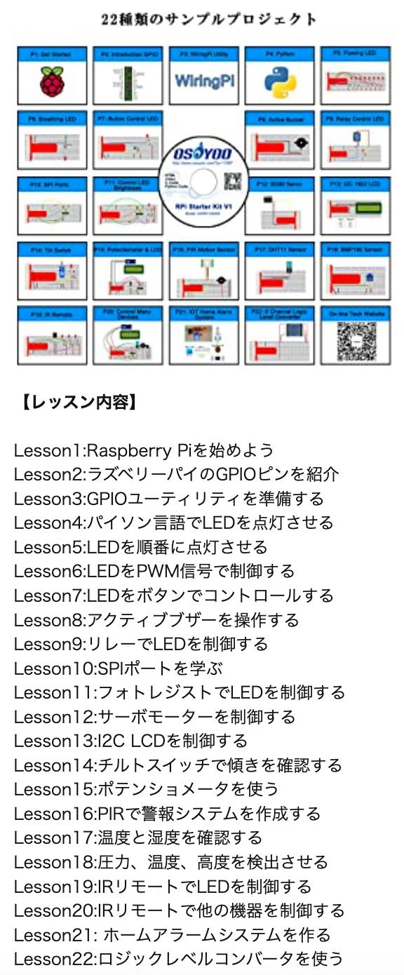 スクリーンショット 2020-05-29 18.02.23.png