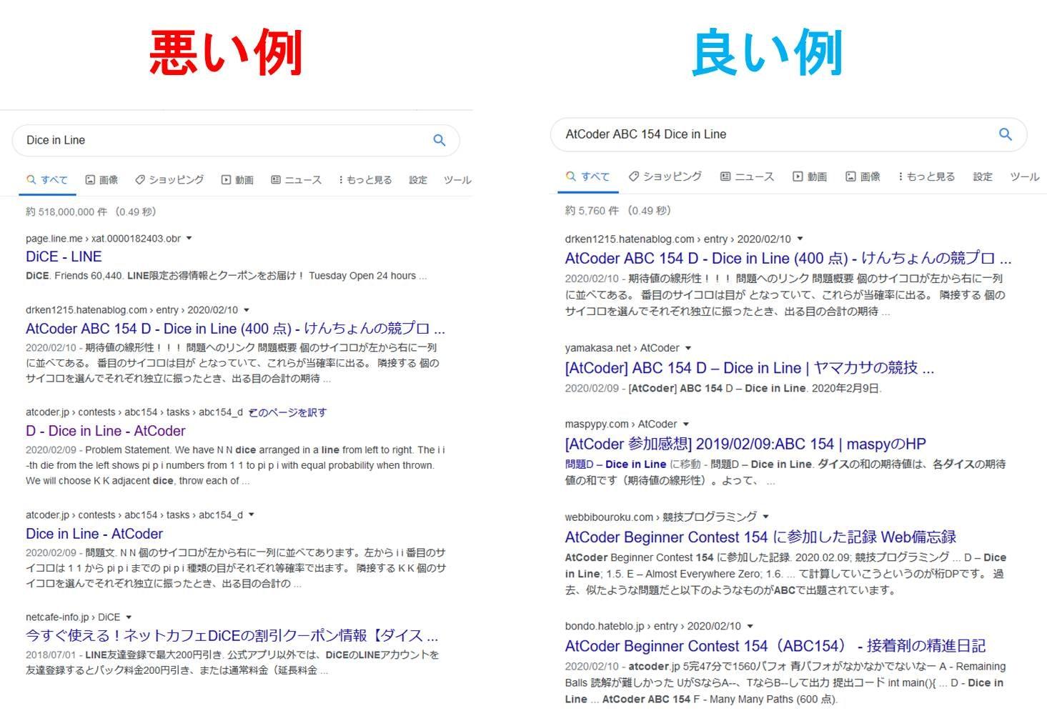 検索.jpg