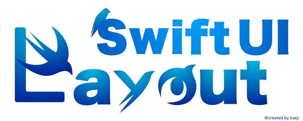 swiftui_layout_log