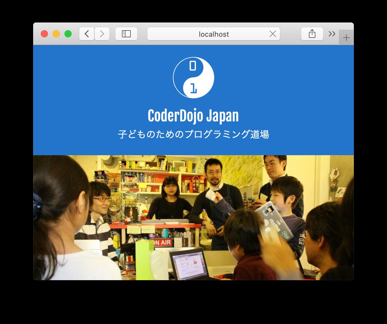CoderDojo Japan Top.png
