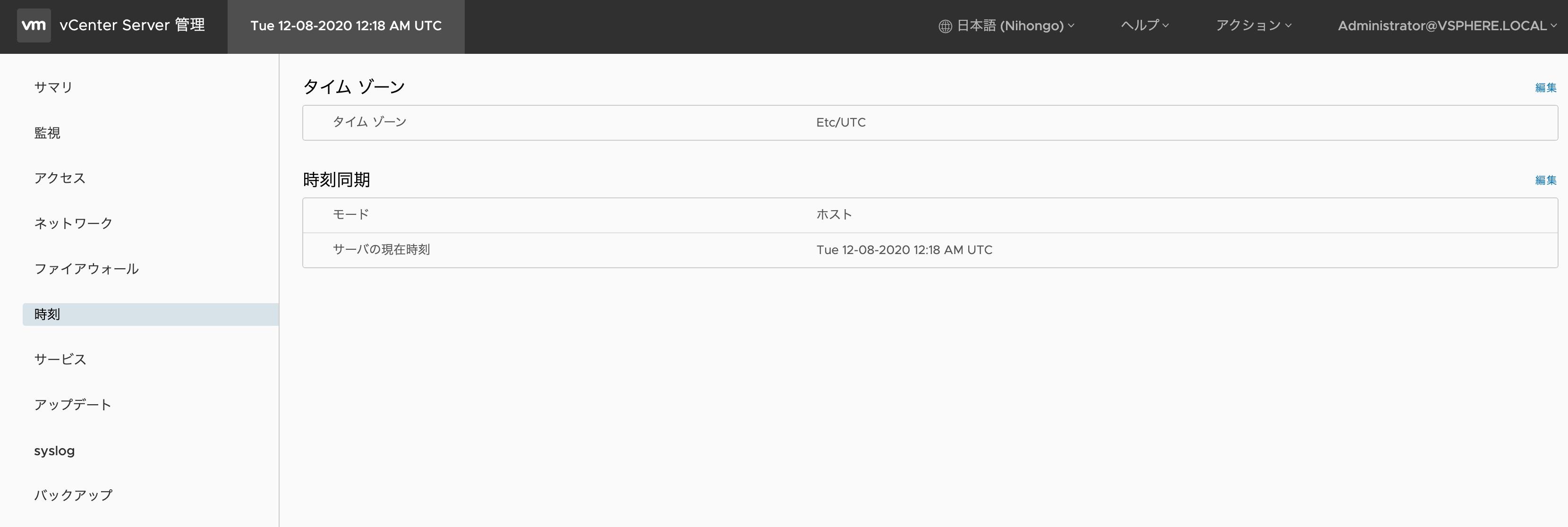 スクリーンショット 2020-12-08 0.20.31.png