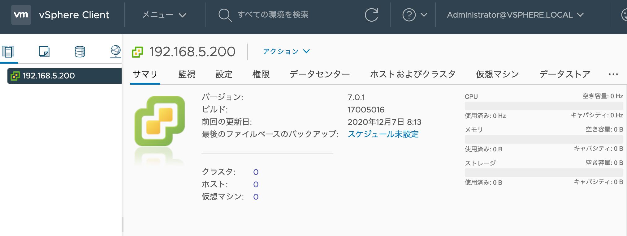 スクリーンショット 2020-12-07 0.38.56.png