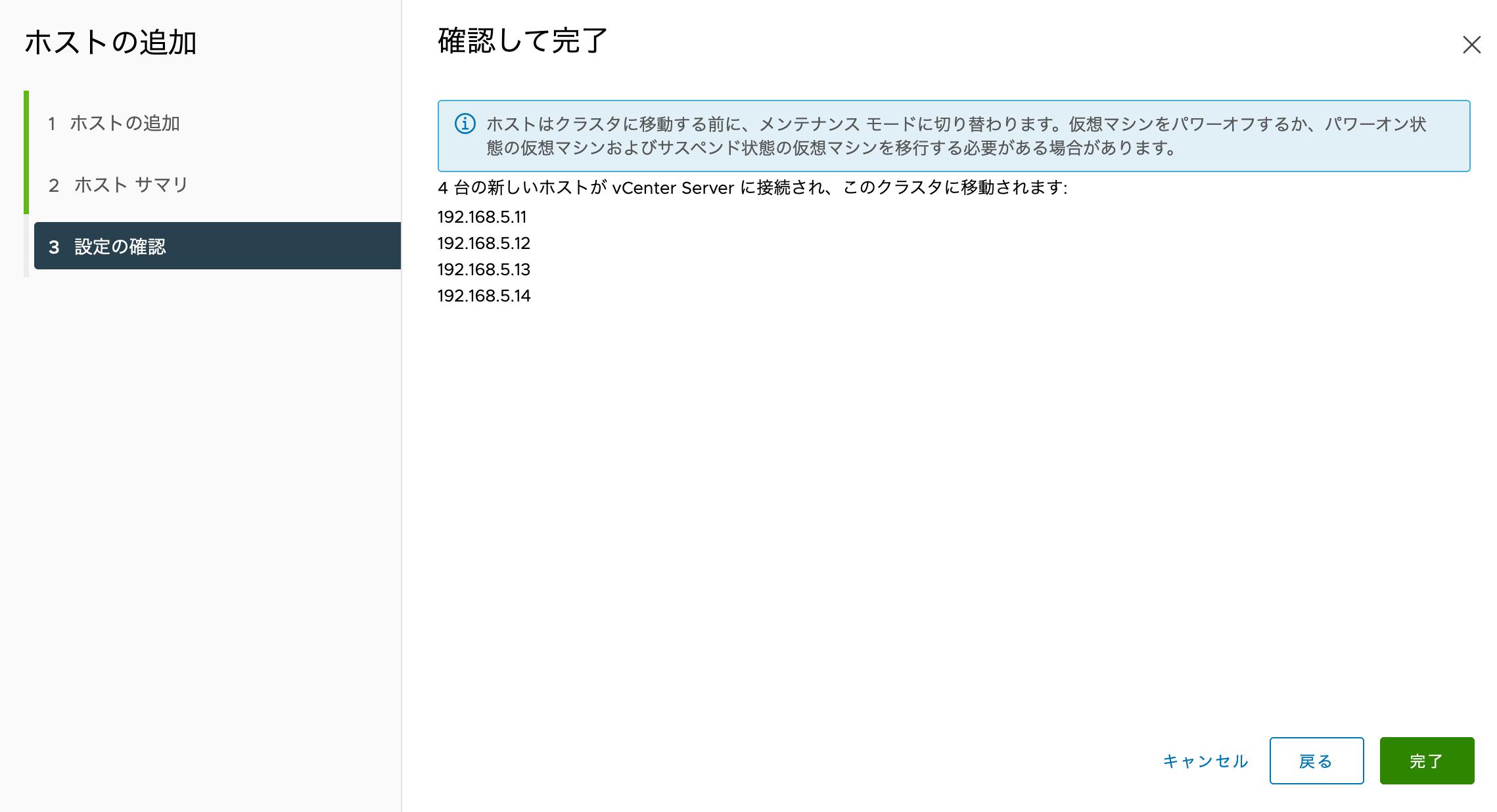 スクリーンショット 2020-12-07 2.33.07.png