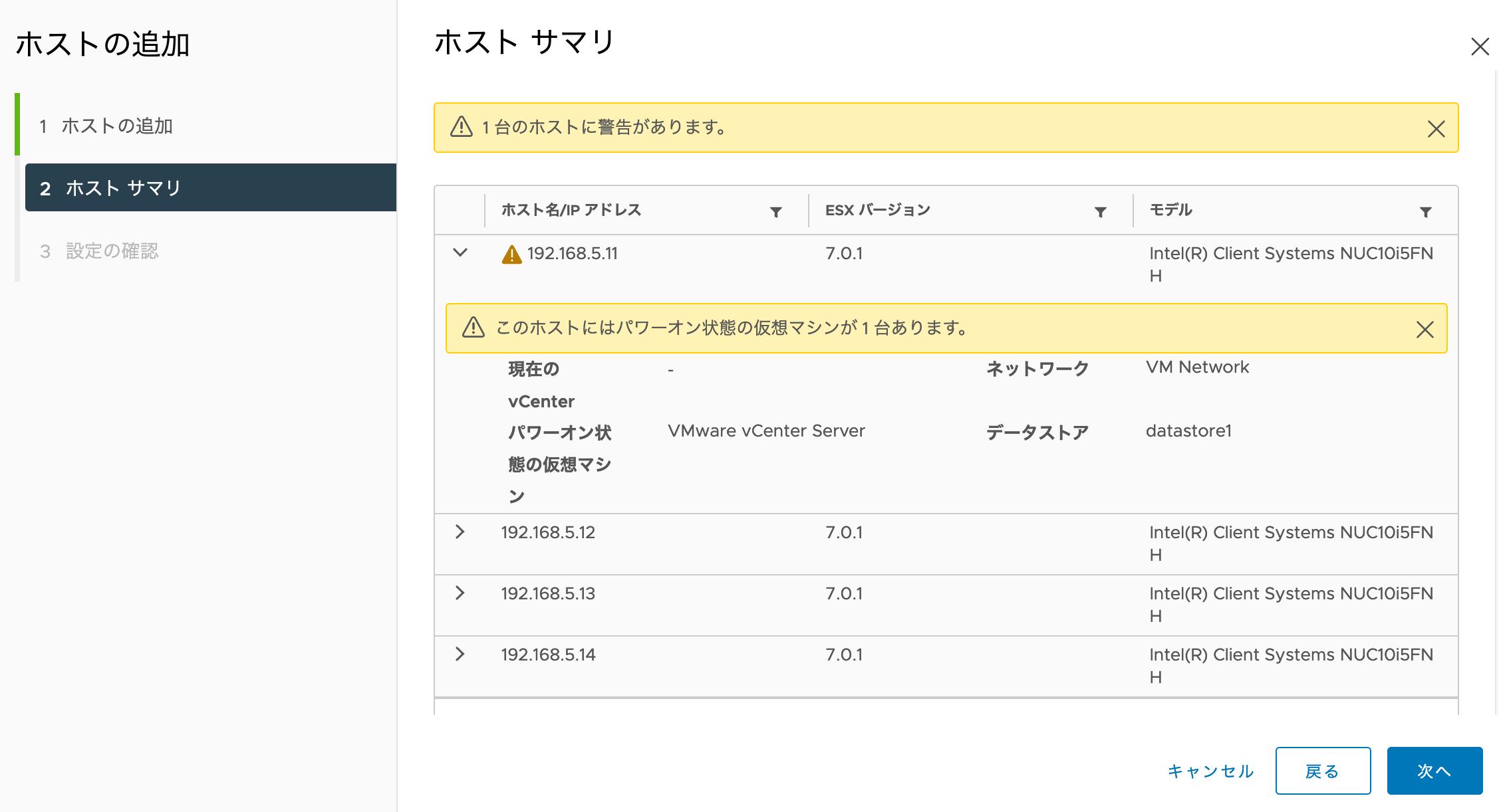 スクリーンショット 2020-12-07 2.32.02.png