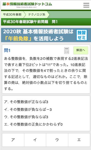 スクリーンショット 2020-02-10 11.43.13.png