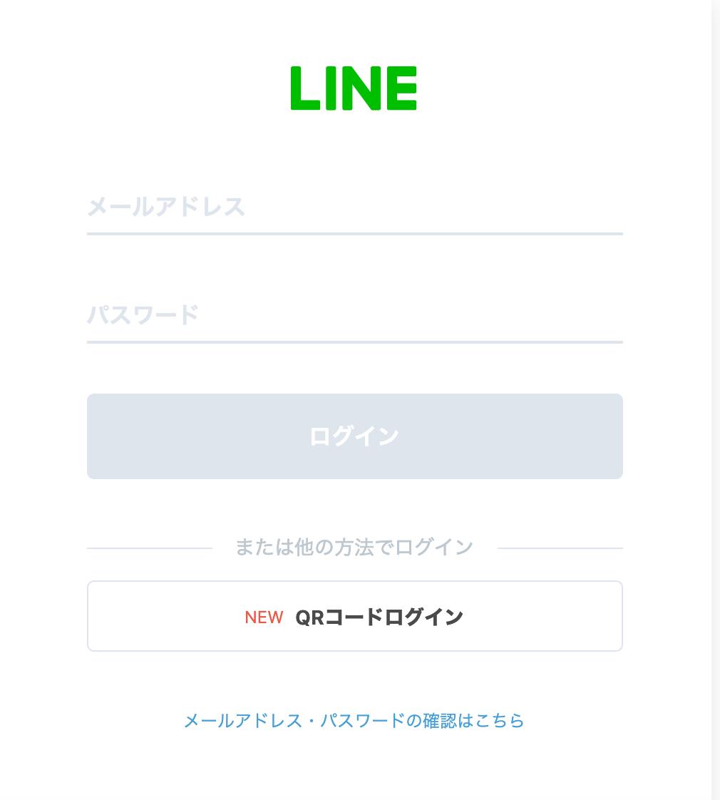 スクリーンショット 2019-04-14 13.52.14.png