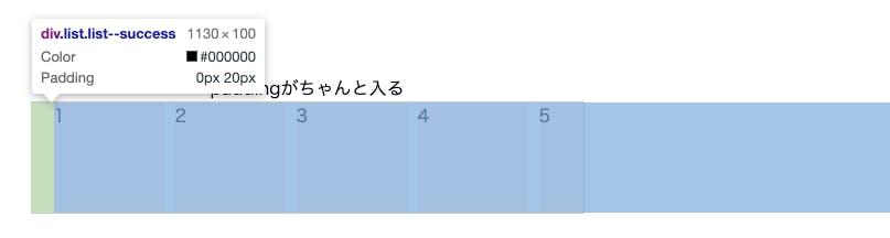 スクリーンショット 2019-12-03 11.43.01.png