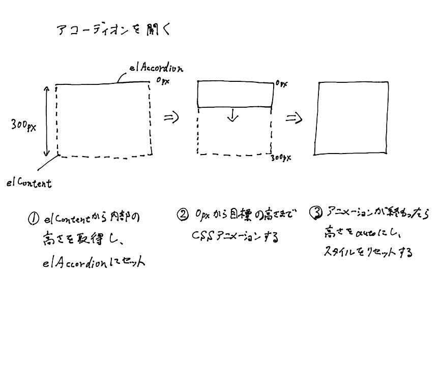 0bf0edc2-a0fc-4043-b697-d9b31354bc14.jpg