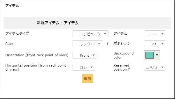 rack02.jpg