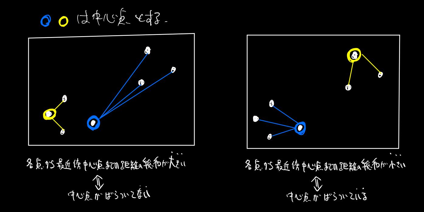 ファイル_001 (1).png