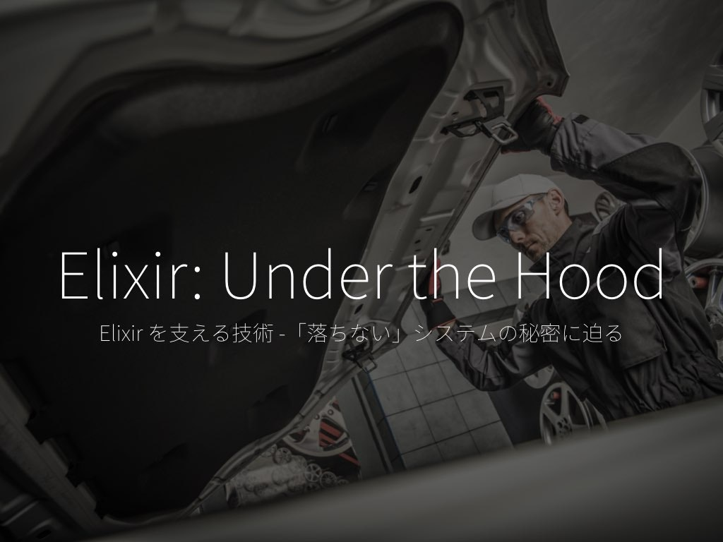 Elixir_Under_Hood_JPEG_Min.002.jpeg