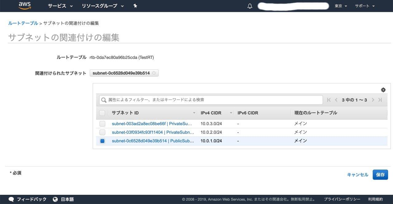 スクリーンショット 2019-09-26 1.25.59.jpg