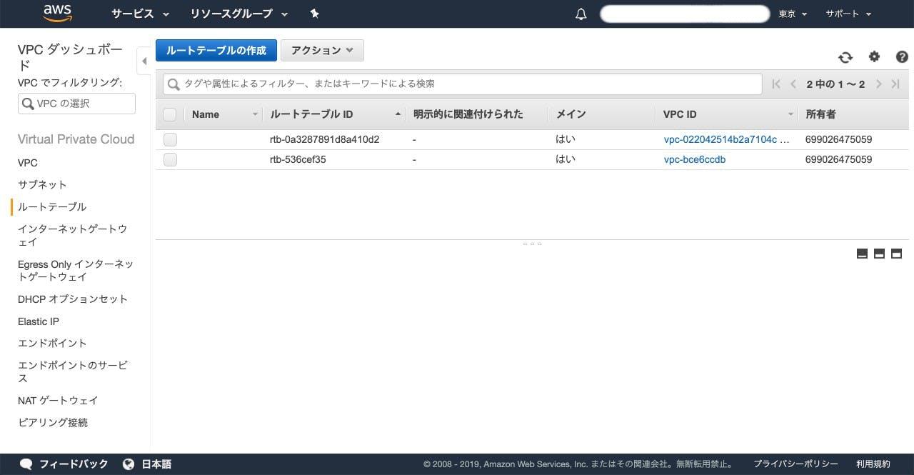 スクリーンショット 2019-09-26 1.23.53.jpg
