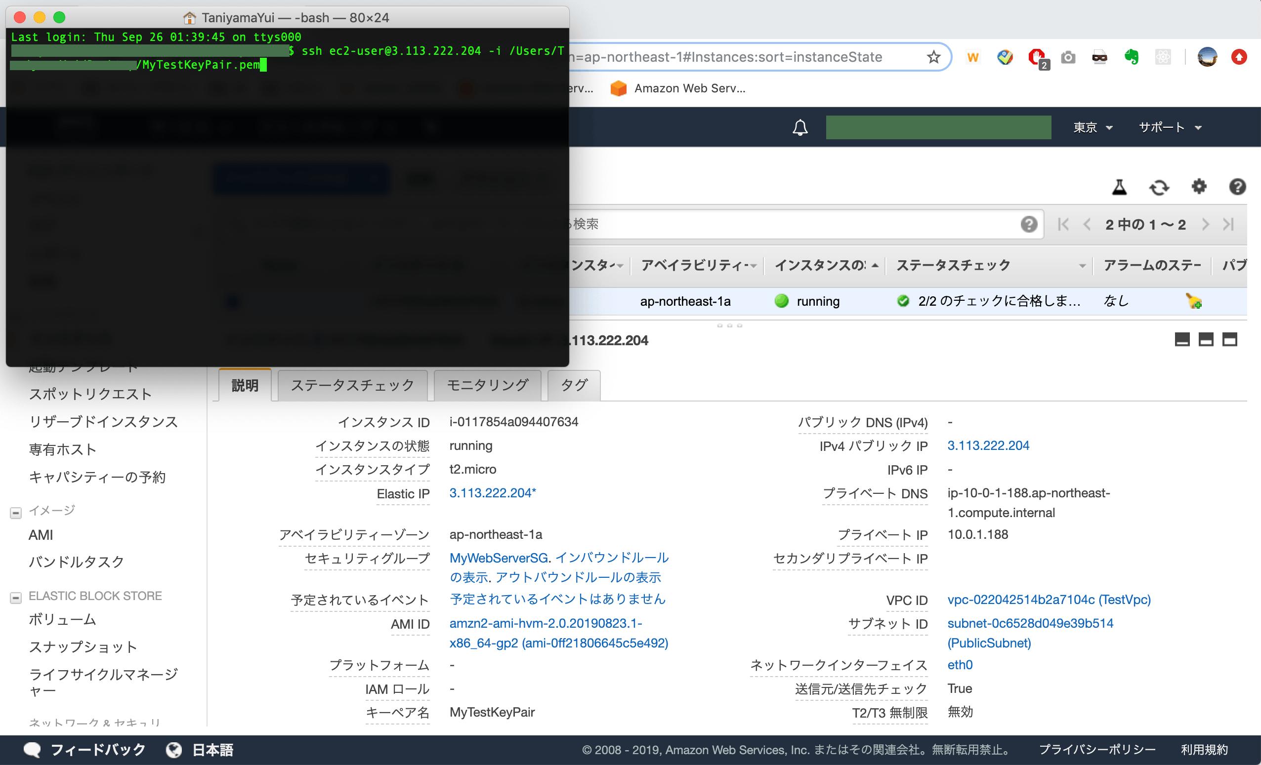 スクリーンショット 2019-09-26 1.41.21.png