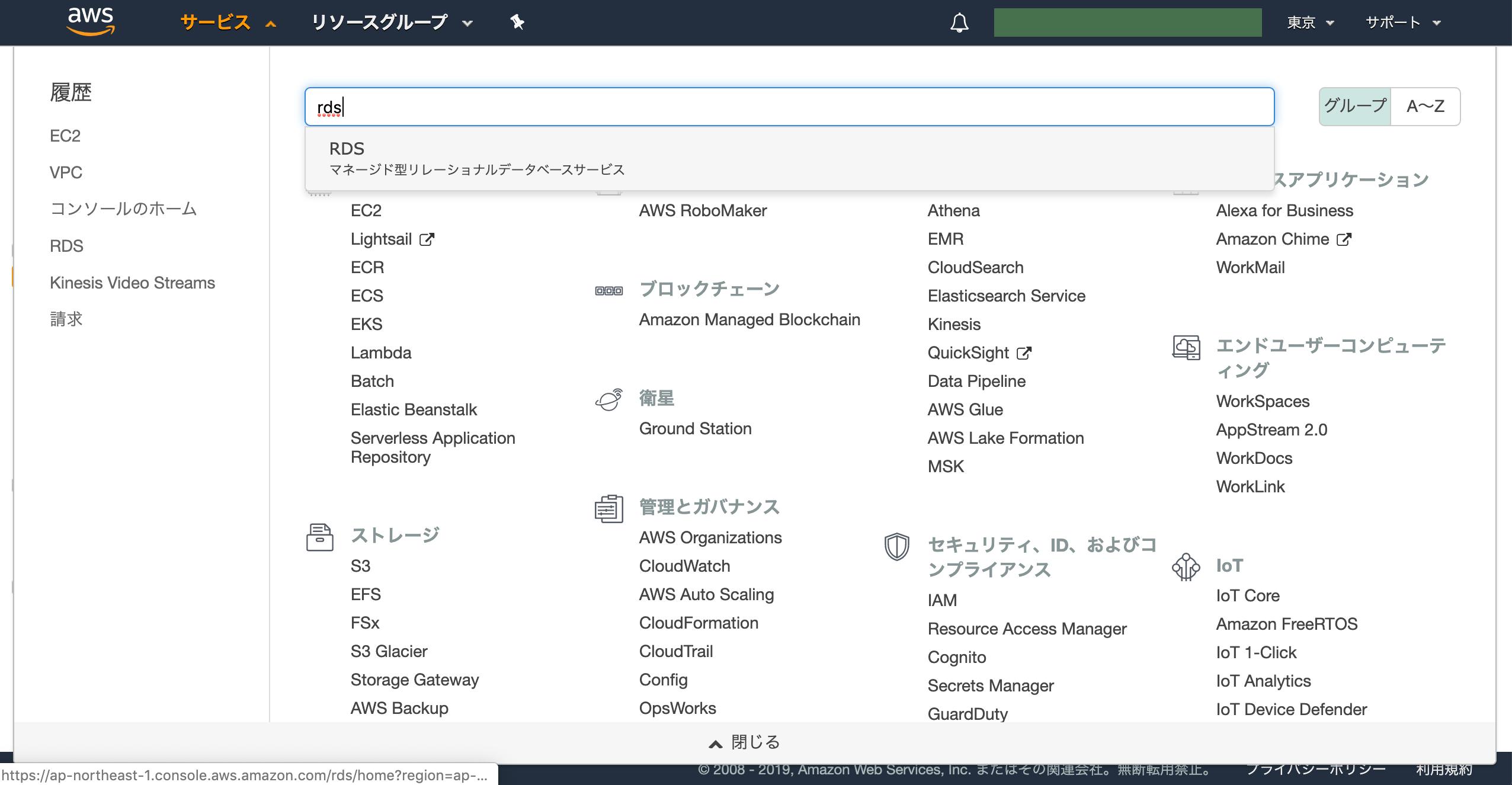 スクリーンショット 2019-09-26 1.59.28.png