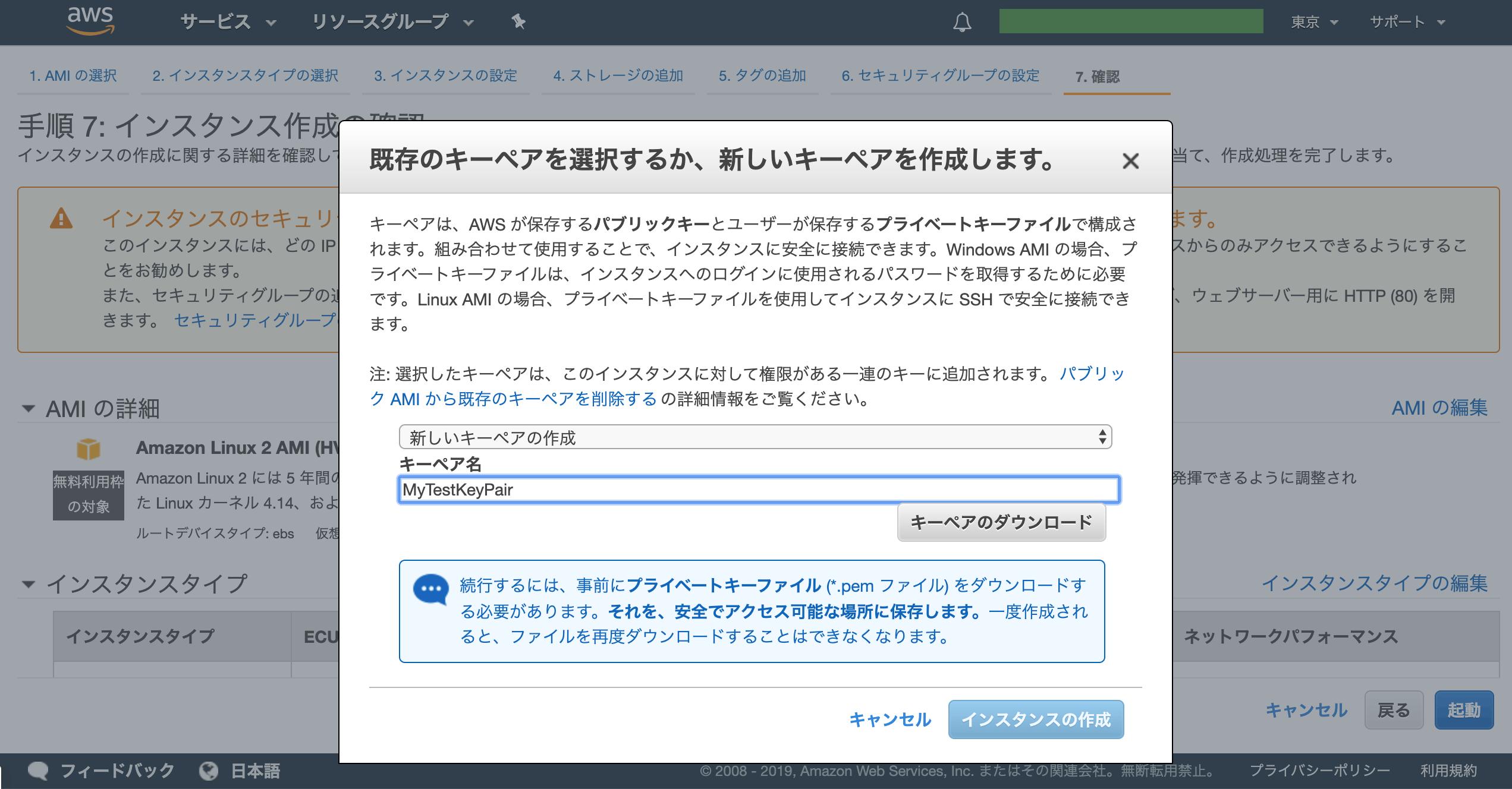 スクリーンショット 2019-09-26 1.32.56.png