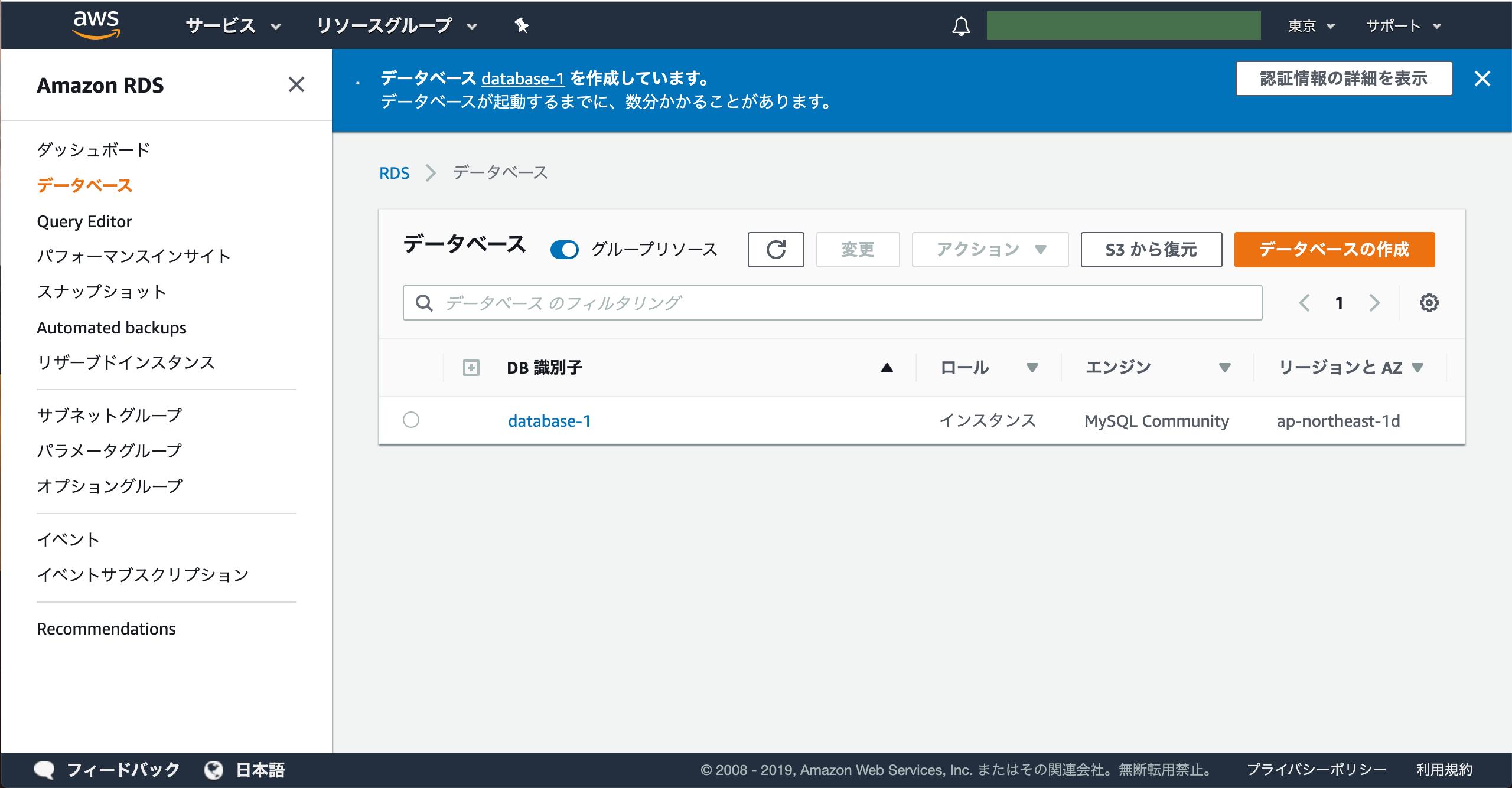 スクリーンショット 2019-10-02 15.35.35.png