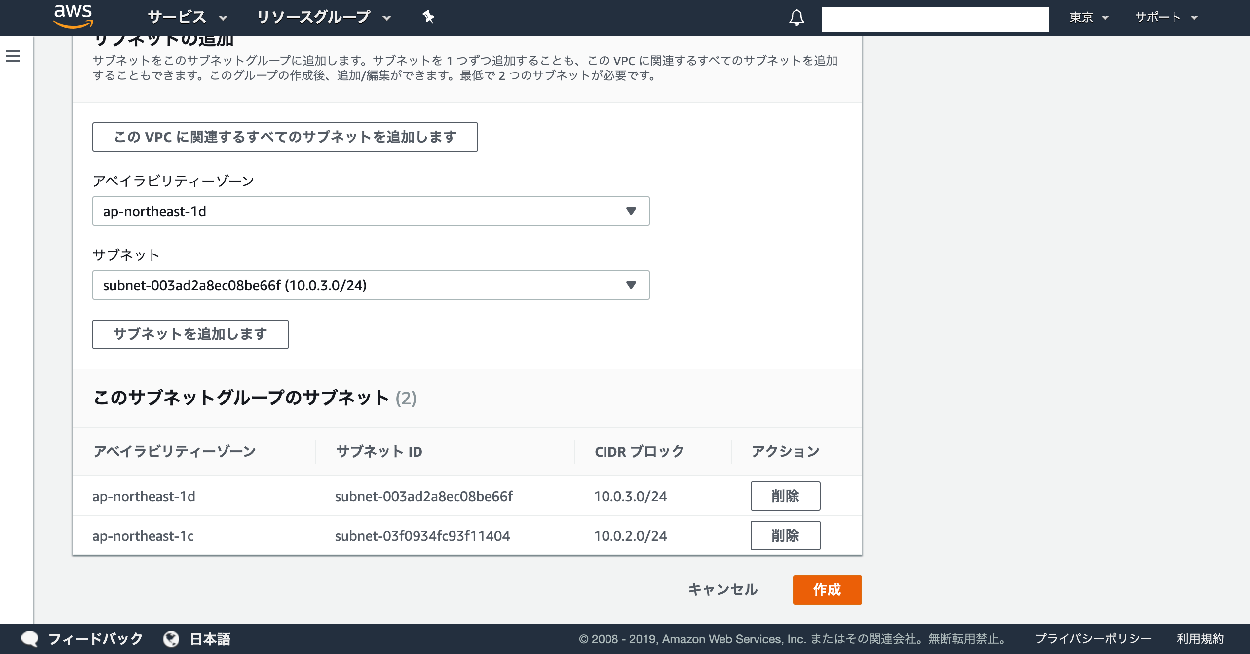 スクリーンショット 2019-09-26 2.01.03.png