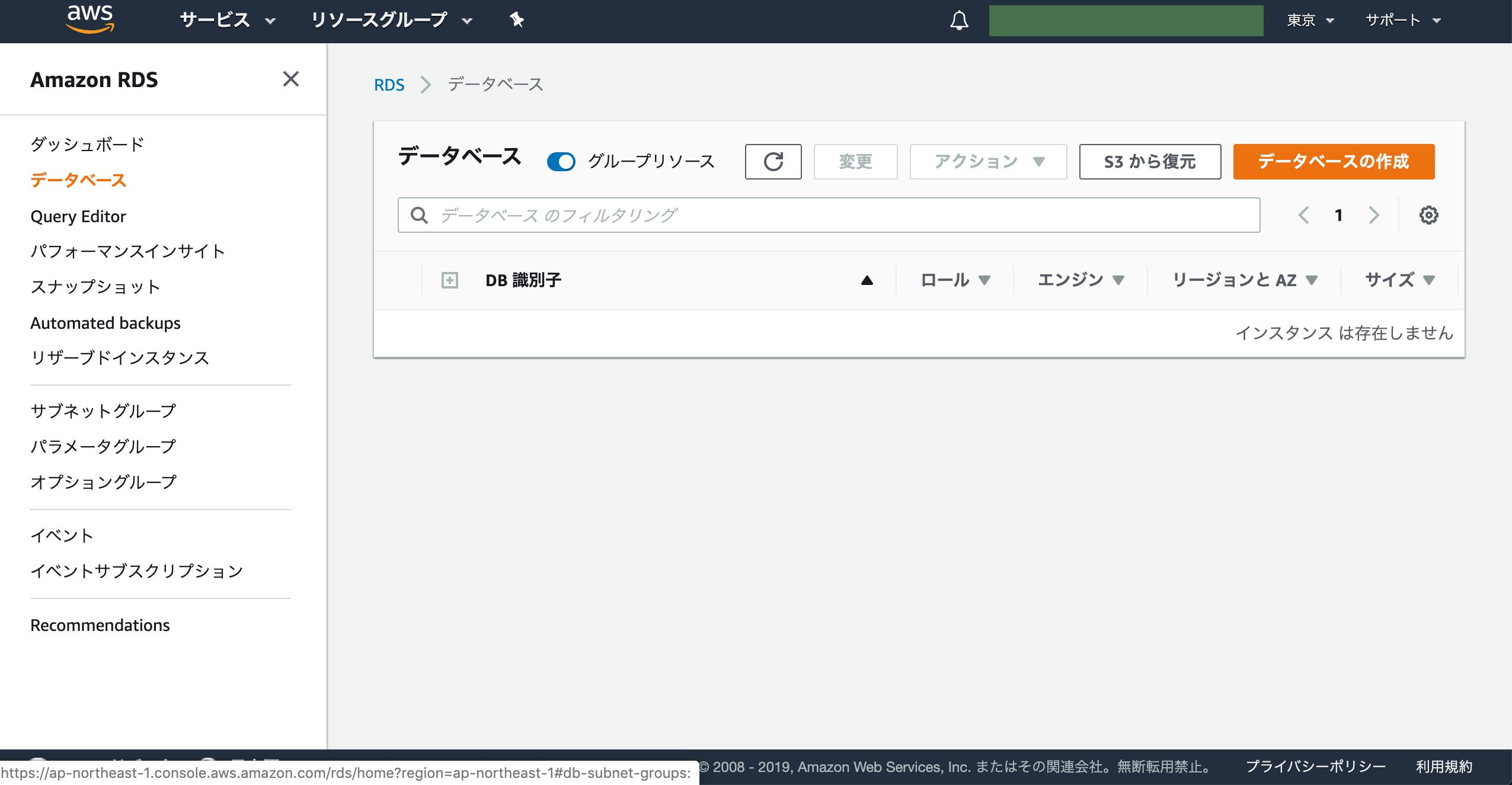 スクリーンショット 2019-09-26 1.59.52.png
