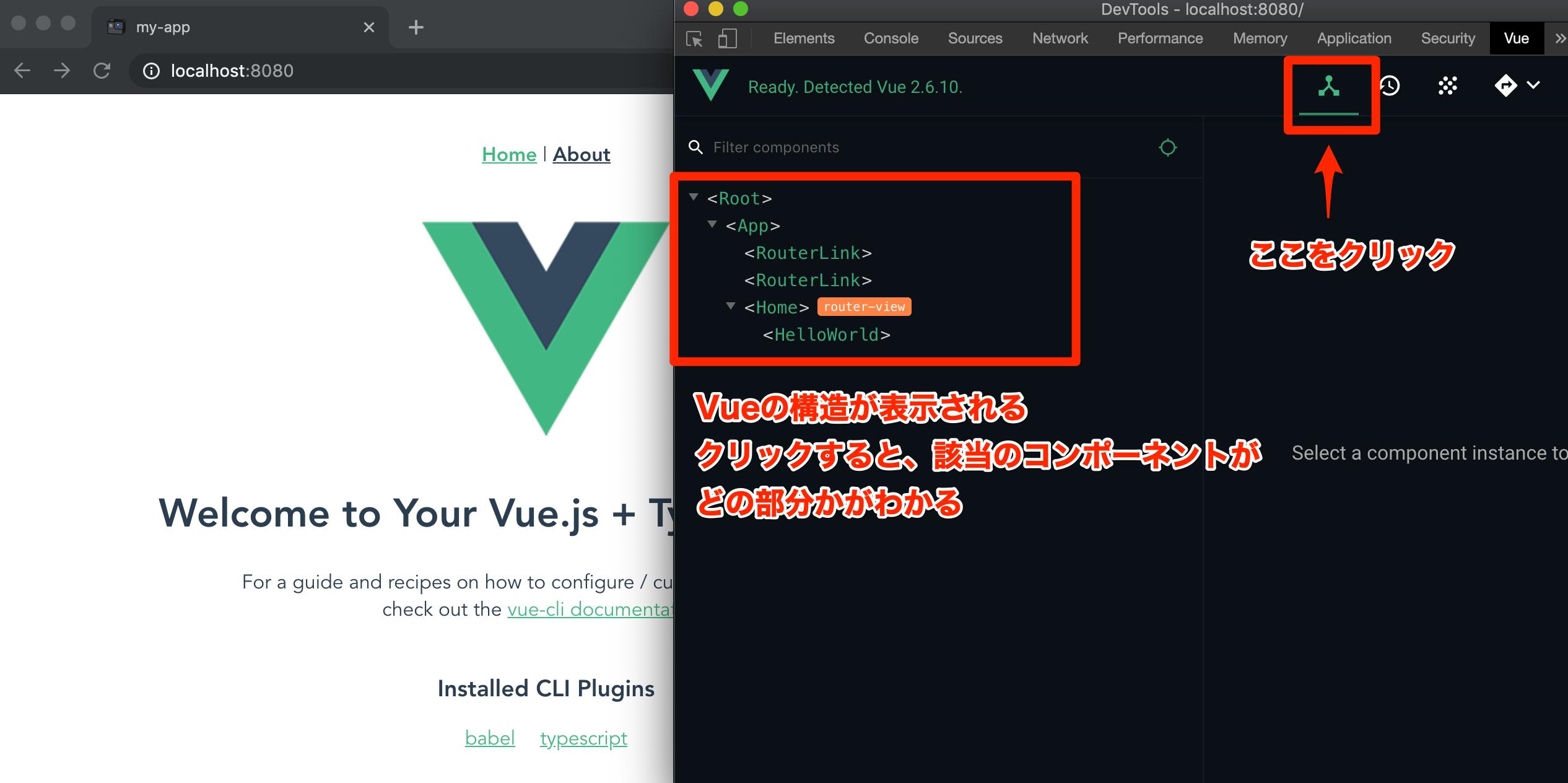 DevTools_-_localhost_8080__と_my-app.png