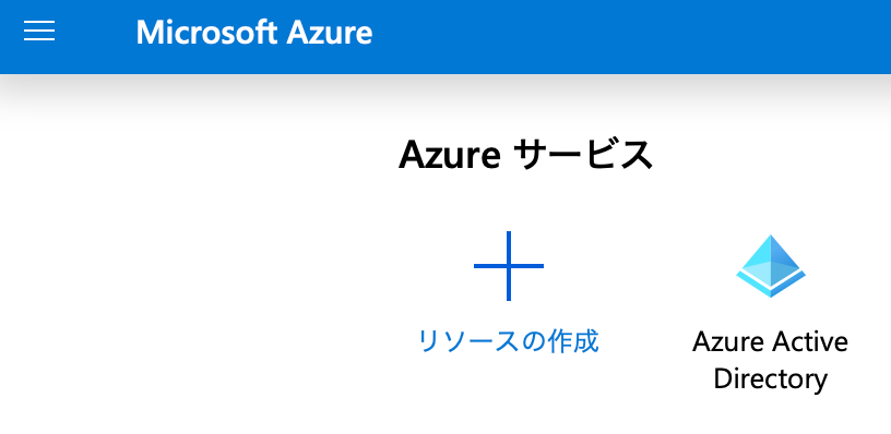 azure_ad.png