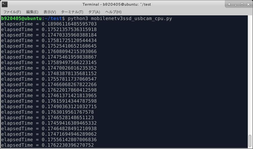 Terminal - b920405@ubuntu: ~-test_044.png