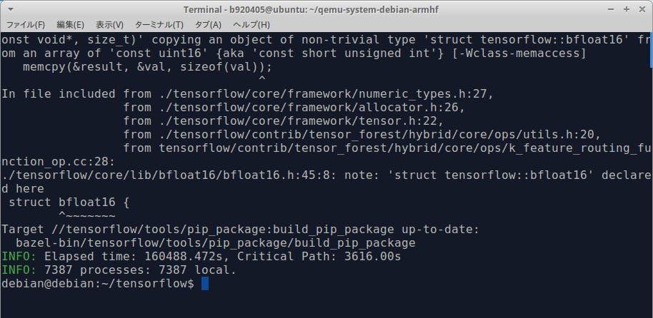 QEMU4 0 0 のハードウェアエミュレーションモードで Debian Buster armhf