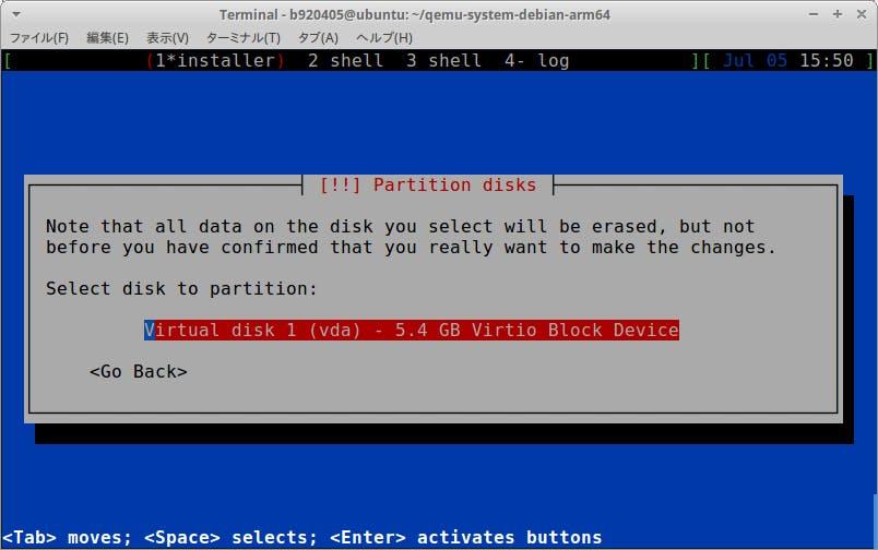 QEMU4 0 0 のハードウェアエミュレーションモードで Debian Buster