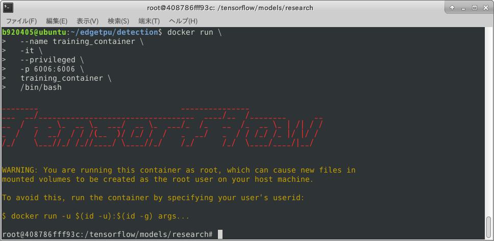 docker_tensorflow_image.png