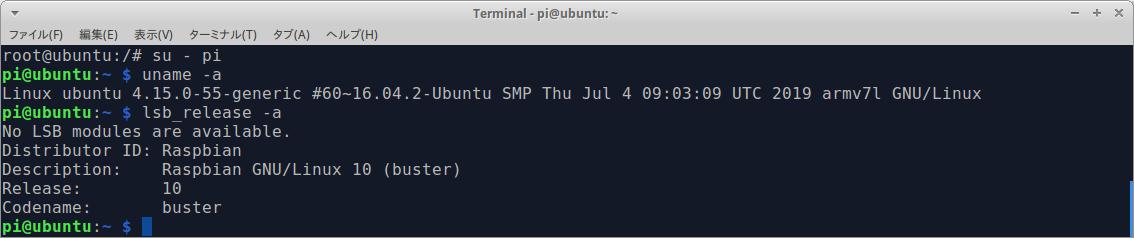 Screenshot 2019-08-15 13:47:22.png
