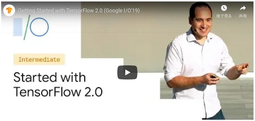 FireShot Capture 045 - TensorFlow Core - TensorFlow - www.tensorflow.org.png