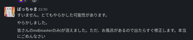 Screenshot from 2019-12-04 01-34-39.png