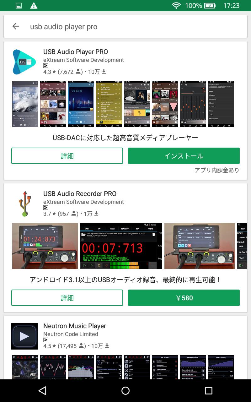 Screenshot_2020-12-20-17-23-14.png