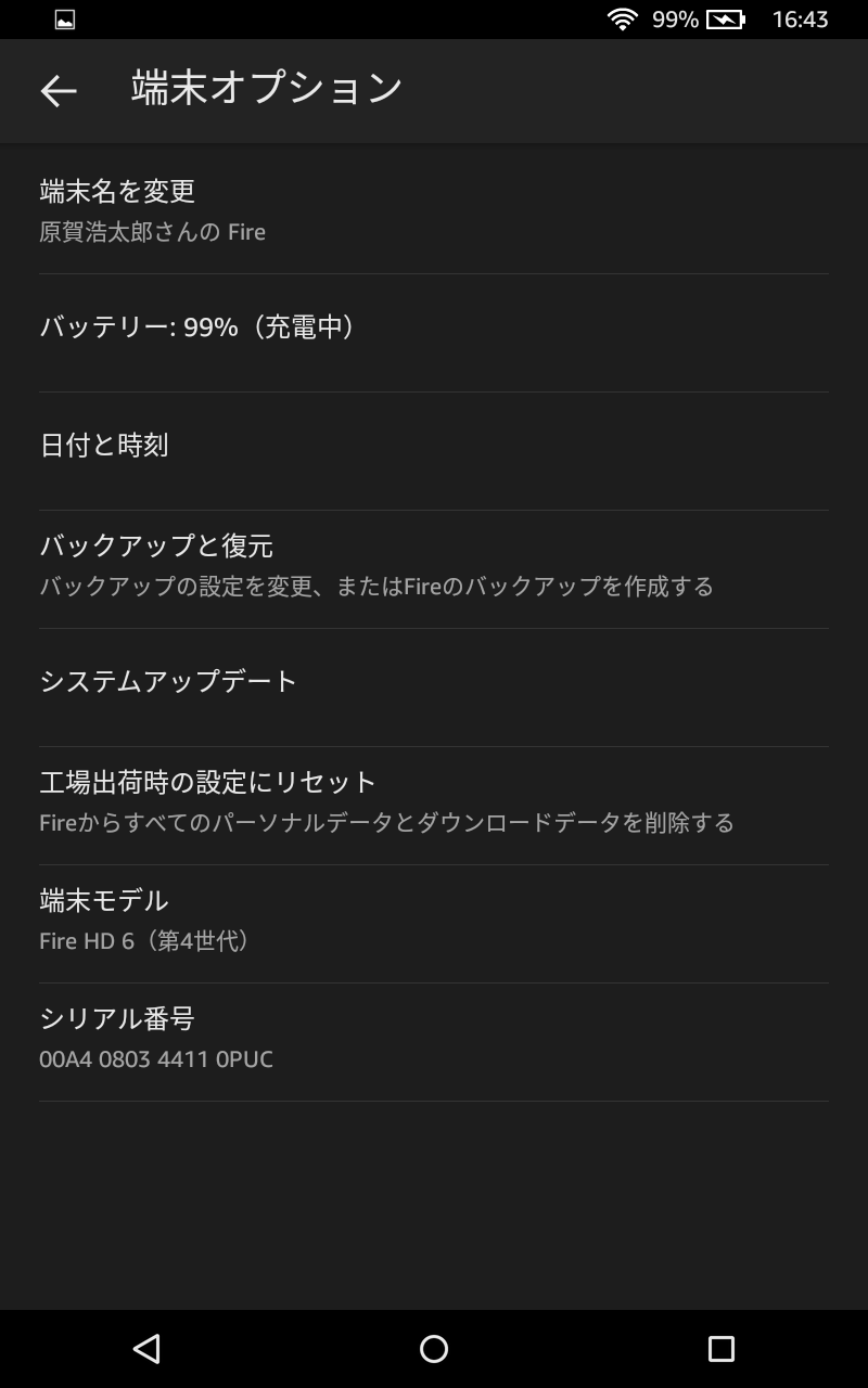 Screenshot_2020-12-20-16-43-12.png