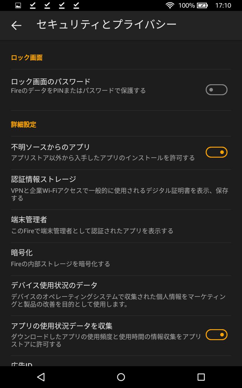 Screenshot_2020-12-20-17-10-44.png