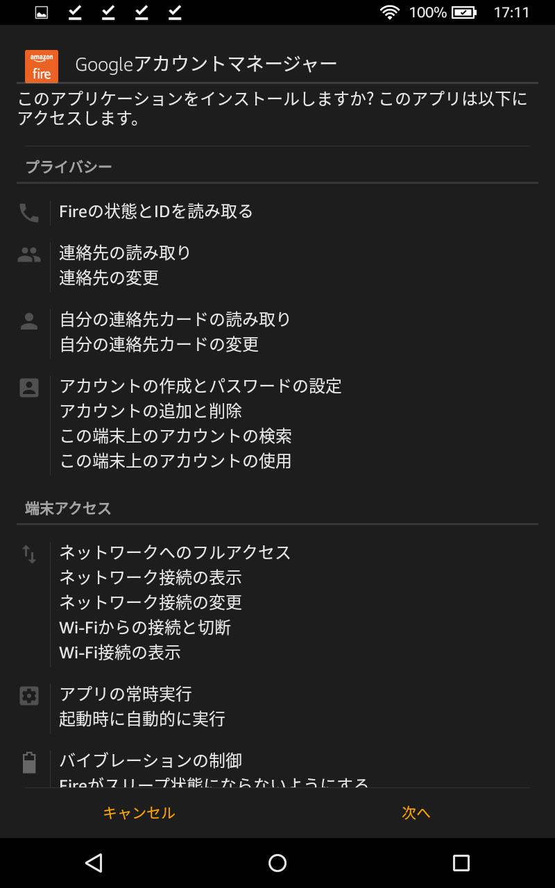 Screenshot_2020-12-20-17-11-02.png