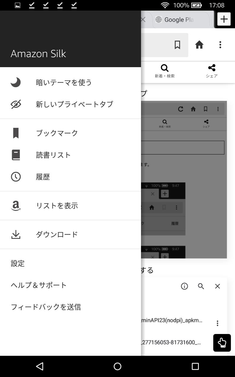 Screenshot_2020-12-20-17-08-41.png
