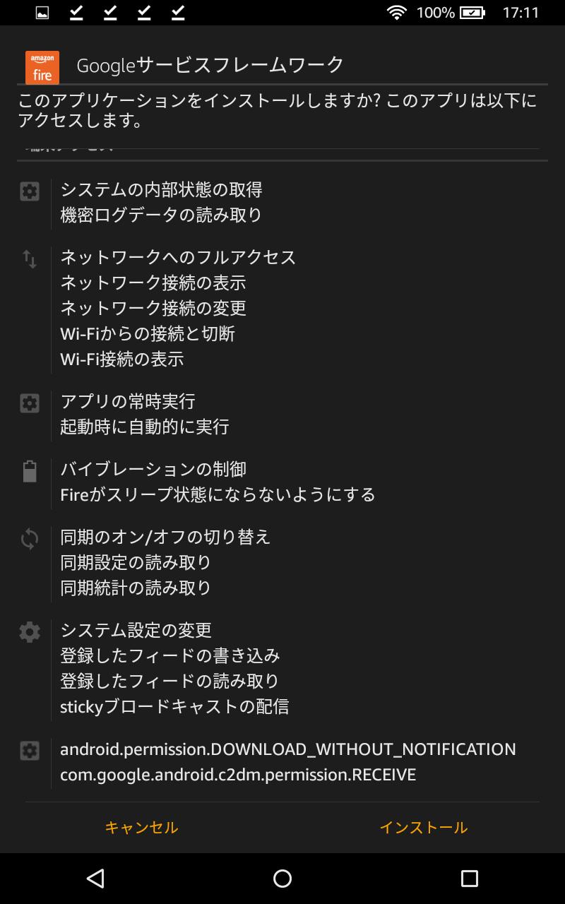 Screenshot_2020-12-20-17-11-35.png
