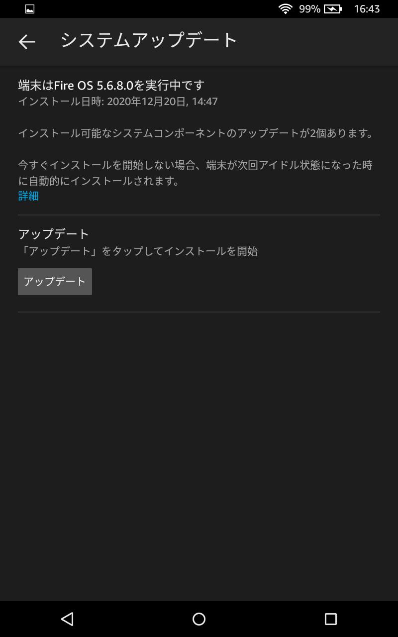 Screenshot_2020-12-20-16-43-26.png