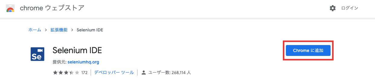 スクリーンショット 2019-08-20 20.54.17.png