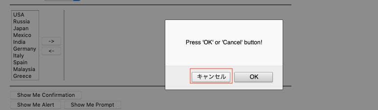 スクリーンショット 2019-09-05 23.31.37のコピー.png