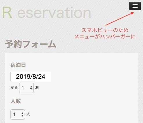スクリーンショット 2019-08-24 13.21.40.png