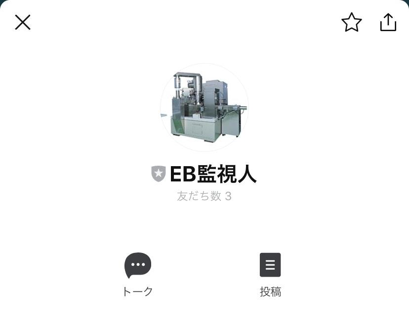 IMG_52A1BD61E625-1.jpeg