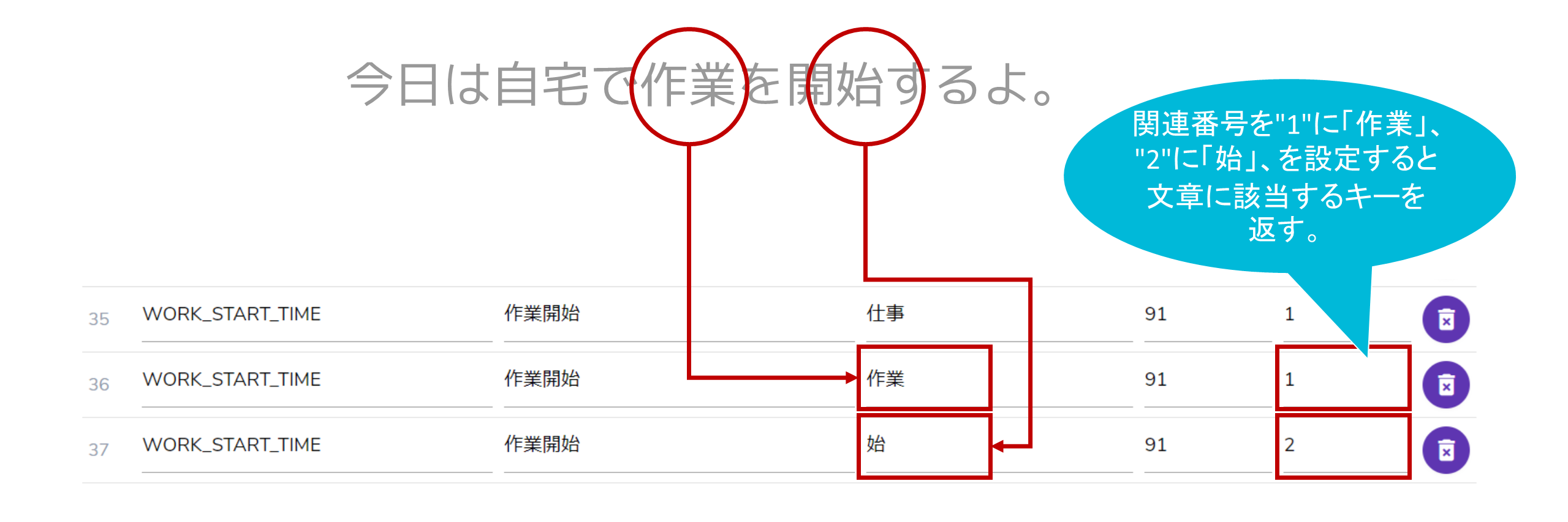 NOBY_API_取扱い説明書_2019.png
