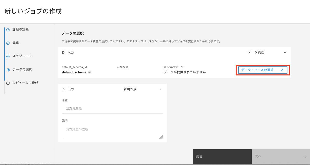 スクリーンショット 2020-11-27 20.56.15.png