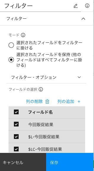 スクリーンショット 2020-11-28 20.58.09.png